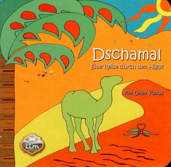 Dschamal
