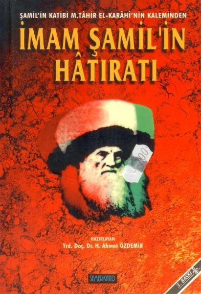 Imam Samil Hatirati