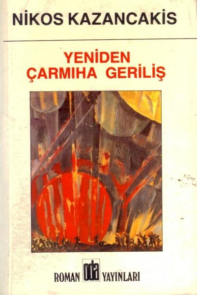 Yeniden Carmiha Gerilis