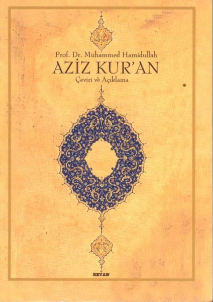 Aziz Kur'an